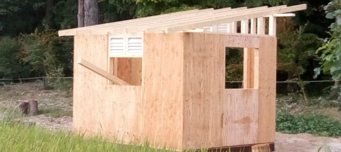 DIY 小屋作り 屋根